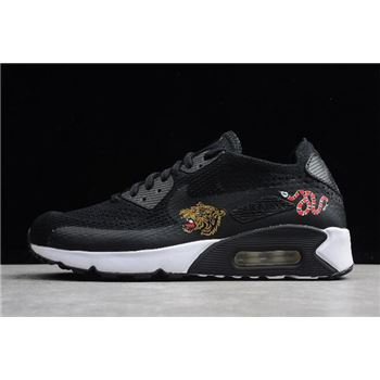 Nike Air Max 90 Ultra 2.0 Flyknit Black White 2018